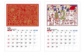 カレンダー写真02.jpg