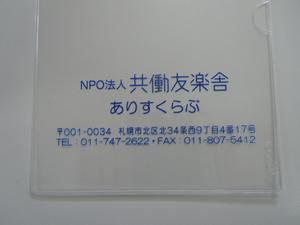 DSCN2385.JPG