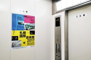 市役所エレベーター.jpg